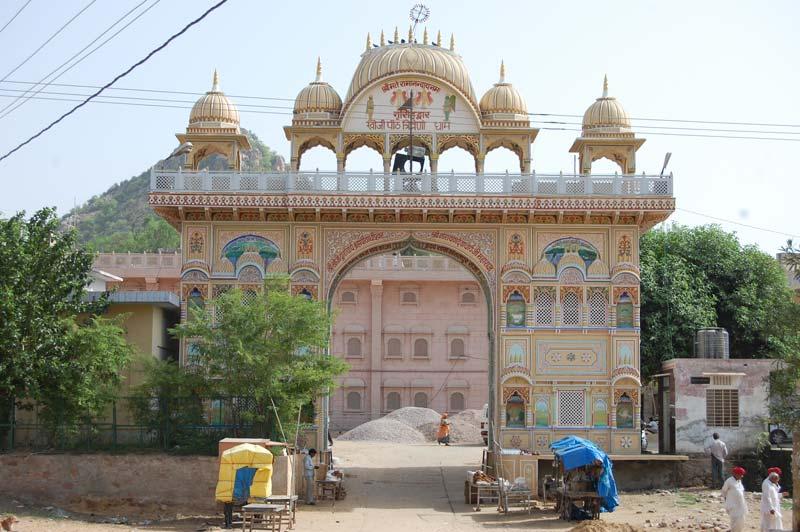 Triveni Dham