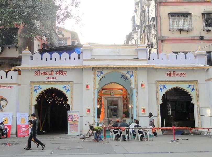 Shrinathji temple
