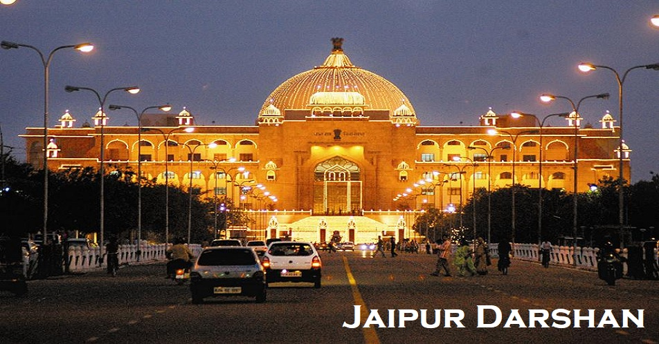 Jaipur Darshan Memorable Tour with Family